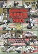 [DVD] 全日本ブラジリアン柔術オープントーナメント2003