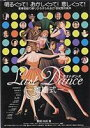 [DVD] Last Dance ラストダンス -離婚式-