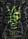 劇団EXILE/Words〜約束/裏切り〜すべて、失われしもののため・・・ [DVD]