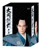 [DVD] 大岡越前 第一部 DVD-BOX