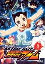 【25%OFF】[DVD] アストロボーイ・鉄腕アトム Vol.1