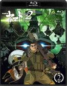 [Blu-ray](初回仕様) 宇宙戦艦ヤマト2202 愛の戦士たち 2