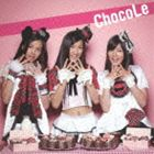 ChocoLe / ミルクとチョコレート [CD]