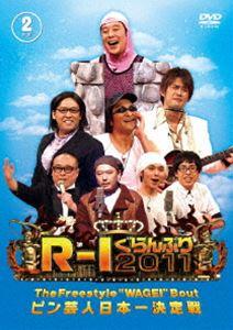 [DVD] R-1ぐらんぷり2011