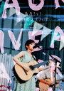藤原さくら/「野外音楽会2018」Live at 日比谷野外大音楽堂 20180715 [DVD]
