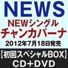 [CD] NEWS<div class=