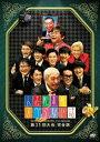 人志松本のすべらない話 第31回大会完全版 [DVD]