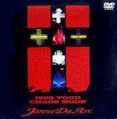 "[DVD] ジャンヌダルク/1999 TOUR""CHAOS MODE"""