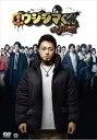映画「闇金ウシジマくんthe Final」 [Blu-ray]