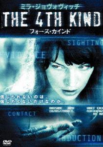 【25%OFF】[DVD] THE 4TH KIND フォース・カインド 特別版