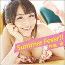 伊藤桃 / Summer Fever!! [CD]