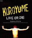 黒夢/LIVE OR DIE Corkscrew A Go Go [Blu-ray]