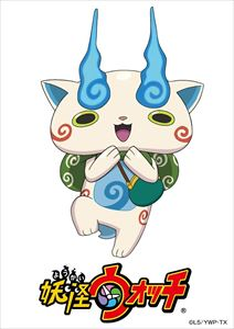 妖怪ウォッチ 特選ストーリー集 白犬ノ巻 [DVD]