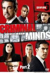 【27%OFF】[DVD] クリミナル・マインド/FBI vs. 異常犯罪 シーズン5 コレクターズBOX Part 2