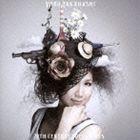[CD] 高橋洋子/20th century Boys & Girls 〜20世紀少年少女〜
