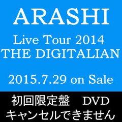 [DVD] 嵐/ARASHI LIVE TOUR 2014 THE DIGITALIAN(DVD初回限定盤)