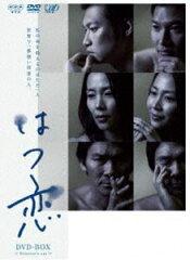★プレミアムセール[DVD] はつ恋 DVD-BOX
