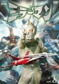[DVD] ミラーマン VOL.8