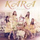 [CD] KARA/バイバイ ハッピーデイズ!(初回盤B/CD+DVD ※オリオン Music Video収録)