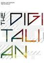 嵐/ARASHI LIVE TOUR 2014 THE DIGITALIAN(DVD通常盤) [DV...