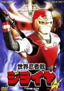 世界忍者戦 ジライヤ Vol.3 [DVD]