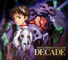[CD] NEON GENESIS EVANGELION DECADE