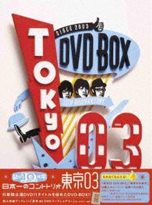 [DVD] 東京03/東京03 DVD-BOX(完全生産限定盤) ※アンコールプレス