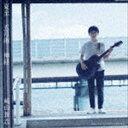 崎山蒼志 / 夏至/五月雨/神経 [CD]