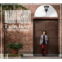 田代万里生 / Mario Tashiro I am here 〜Musical selection〜 [CD]