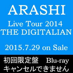 [Blu-ray] 嵐/ARASHI LIVE TOUR 2014 THE DIGITALIAN(Blu-ray初回限定盤)