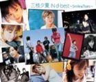 三枝夕夏INdb/三枝夕夏INd-best〜Smile&Tears〜(通常盤) CD