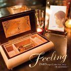 Feeling ZARD オルゴール・コレクション vol.3 〜きっと忘れない〜 [CD]