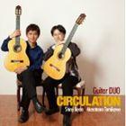 富川勝智 池田慎司(g/g) / サーキュレーション(ギターデュオ) [CD]