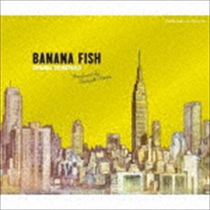 アニメソング, その他  BANANA FISH ORIGINAL SOUNDTRACK CD