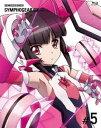 戦姫絶唱シンフォギアGX 5【期間限定版】 [Blu-ray...