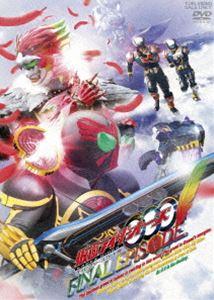 Kamen Rider ooo DVD OOO DVD