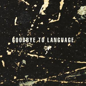 輸入盤 DANIEL LANOIS / GOODBYE TO LANGUAGE [LP]