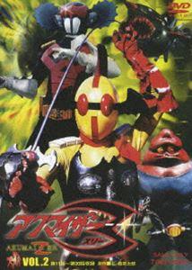 ★東映まつり[DVD] アクマイザー3 VOL.2