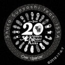 """Shuta Sueyoshi feat.ISSA / Over """"Quartzer""""(数量限定生産盤) [CD]"""