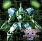BALDR FORCE EXE RESOLUTION O.S.T [CD]