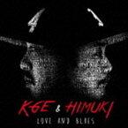 カゲ・アンド・ヒムキ / LOVE AND BLUES [CD]