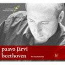 パーヴォ・ヤルヴィ ドイツ・カンマーフィルハーモニー・ブレーメン / ベートーヴェン:交響曲全集(完