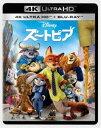 ズートピア 4K UHD [Ultra HD Blu-ray]