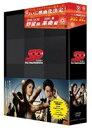 【25%OFF】[DVD] SP エスピー 警視庁警備部警護課第四係 DVD-BOX