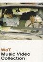 【25%OFF】[DVD] WaT/WaT Music Video Collection