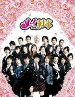 [DVD] メイちゃんの執事 DVD-BOX