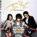[CD] (オリジナル・サウンドトラック) 韓国ドラマ キム・ボム主演 ドリーム
