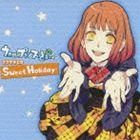 [CD] (ドラマCD) うたの☆プリンスさまっ♪ささやきCD Sweet Holiday