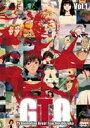 [DVD] TVアニメーション GTO Vol.1