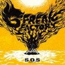 G-FREAK FACTORY / S.O.S SONS OF SON(通常盤) [CD]